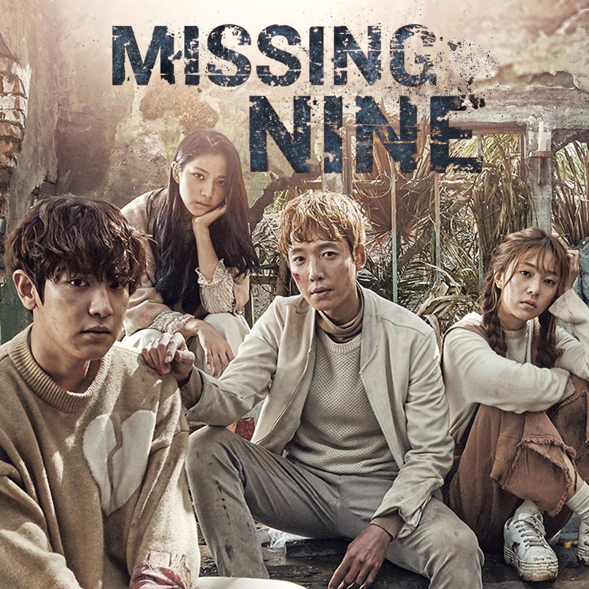Missing Nine: Episode 12 (S1E12)