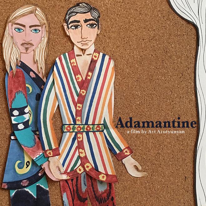 Adamantine: Adamantine (S0E1)