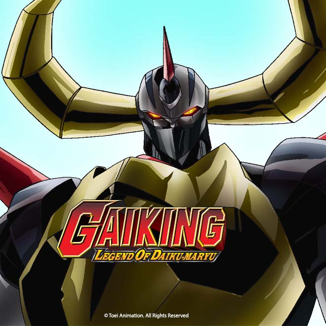 Gaiking: Reunion, the Father who Betrayed! But I Love You So Much!! (S1E36)